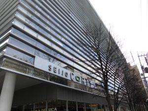 成城コルティ画像