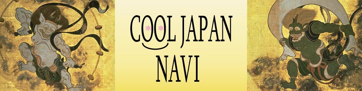 クールジャパンナビロゴ